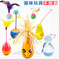 Cat toy tumbler cat pet supplies funny cat feather feather cat toy mouse cat ball kitten cat