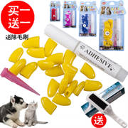 Pet dog cat nail set cat supplies cat claw set anti-cat scratching scratch dog claw set cat paw set Teddy