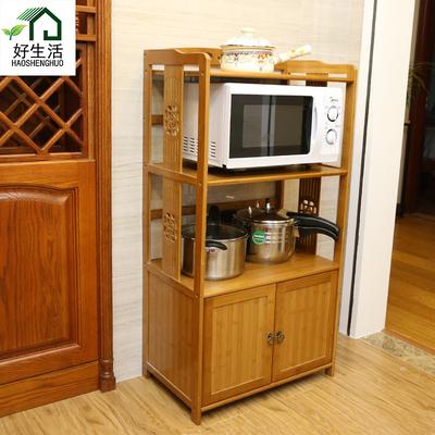 楠竹带门厨房客厅多层实木置物架餐边储物柜微波炉烤箱电器碗柜架品牌巨惠