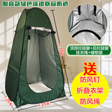 Outdoor bathing tent warm bathing tent cover rural household replacement clothing artifact portable mobile toilet shower