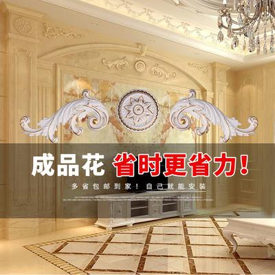 欧式家具石膏花装饰门楣贴花石塑背景墙顶花 东阳楼空仿实木雕花