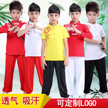 Children's martial arts tai chi uniforms long sleeve costumes teenagers students Chinese kung fu performance clothing