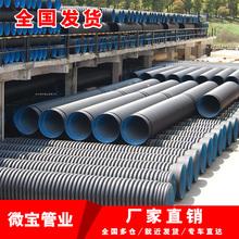600 8001200钢带管PVC国标优质排水 400 500 HDPE双壁波纹管DN110