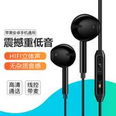 3米2米加长线入耳耳塞式耳机听歌看电影电脑电视笔记本主播耳机