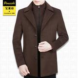 反季清仓男士秋冬装中老年爸爸装羊毛呢子大衣男 中长款妮子外套