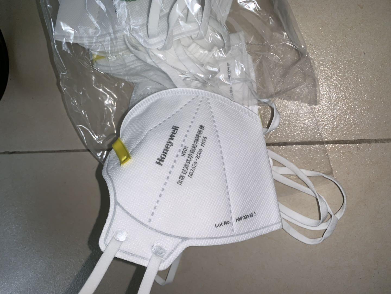 霍尼韦尔H901口罩自吸过滤折叠式防颗粒物防雾霾防尘呼吸器50个盒