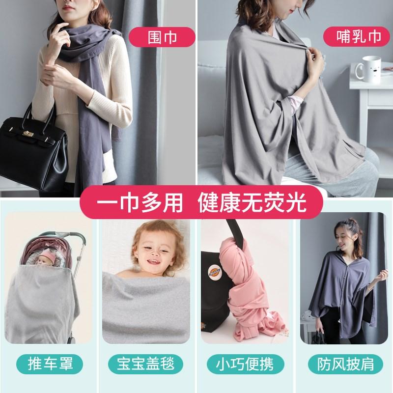 夏季巾母乳走光巾遮挡衣遮羞布防哺乳外出斗篷罩衣浦乳巾喂奶。
