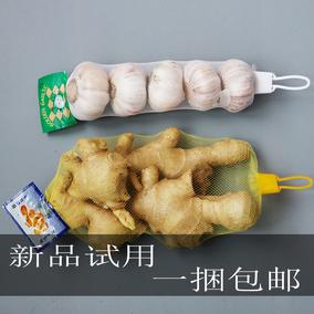 大蒜网兜包邮装生姜的小网眼袋子超市专用塑料代尼龙袋编织袋批发