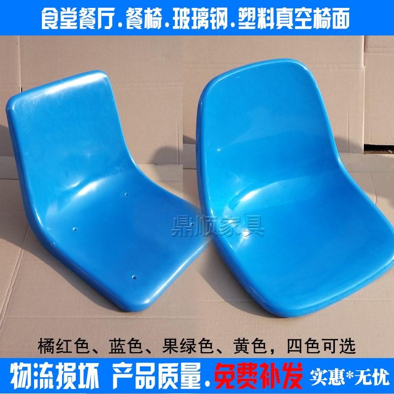 食堂连体桌椅 快餐椅
