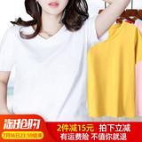 2019新款短袖t恤女装潮纯色宽松体��上衣夏心机小众体恤学生半袖