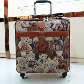 小熊拉杆箱女行李箱万向轮24可爱登机密码箱包20旅行箱22寸皮箱子