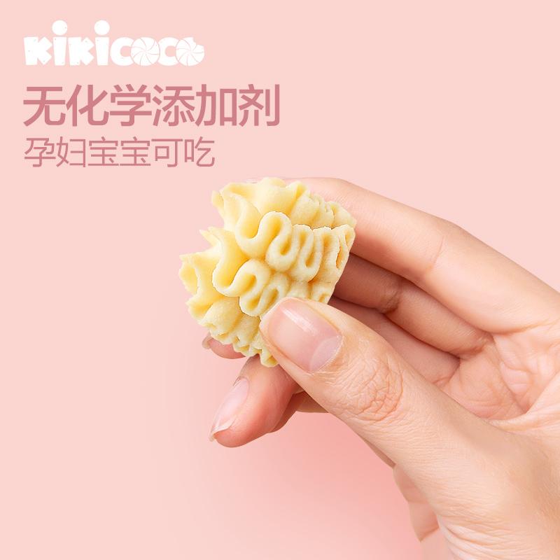 网红kikicoco手工曲奇饼干礼盒装抹茶巧克力黄油小熊小花曲奇零食