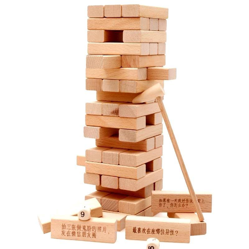 大号叠叠乐数字叠叠高层层叠抽积木儿童智力玩具 成人 学生 桌游