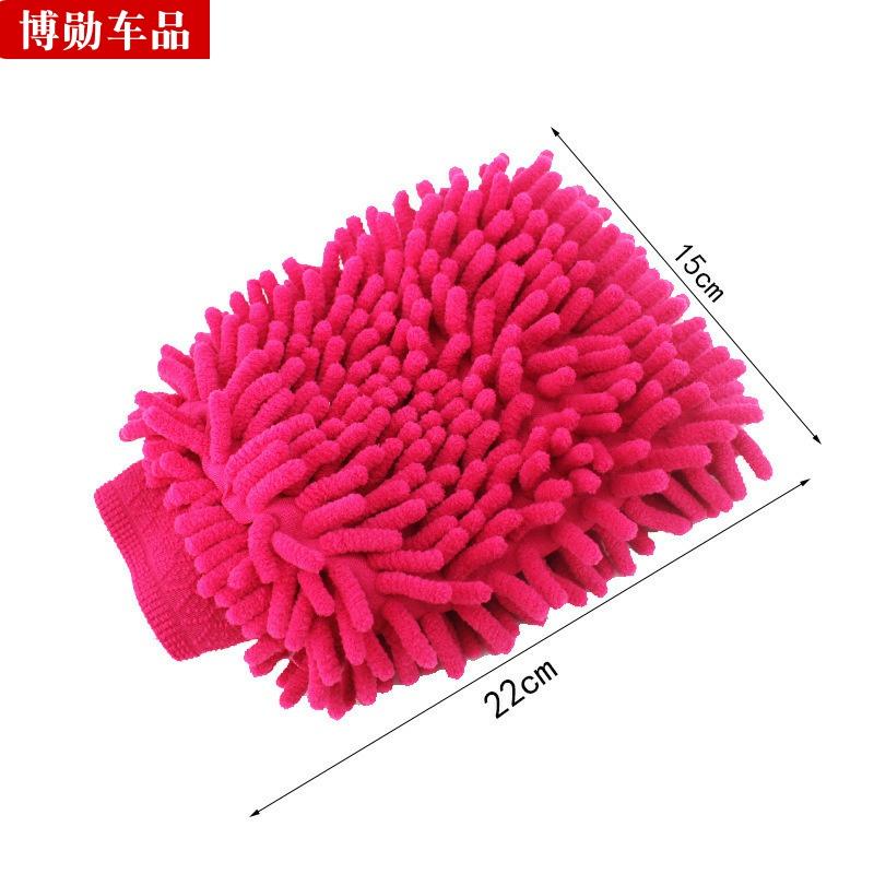 手套洗车雪尼尔双面珊瑚绒清洁毛毛虫擦车抹布珊瑚虫长毛加厚清仓