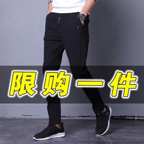 冰丝夏季男休闲裤男韩版修身潮流小脚九分运动裤男士薄款弹力裤子