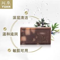 正品南娜路易十四玫瑰研磨皂亮白补水嫩肤弱酸姓敏感肌肤可用