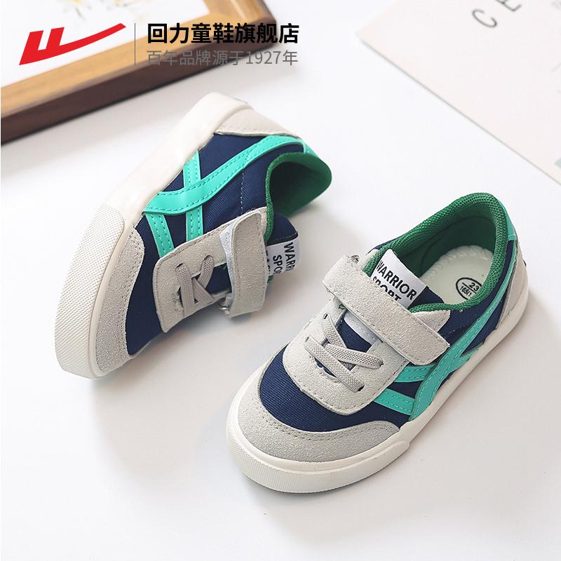 回力童鞋男童鞋子2019秋季新款韩版儿童单鞋男潮女童低帮帆布鞋子