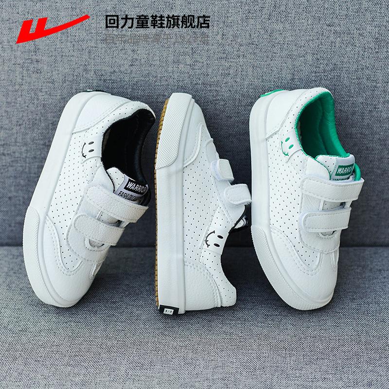 回力儿童帆布鞋小白鞋男童2019秋季新款韩版潮女童休闲布鞋宝宝鞋