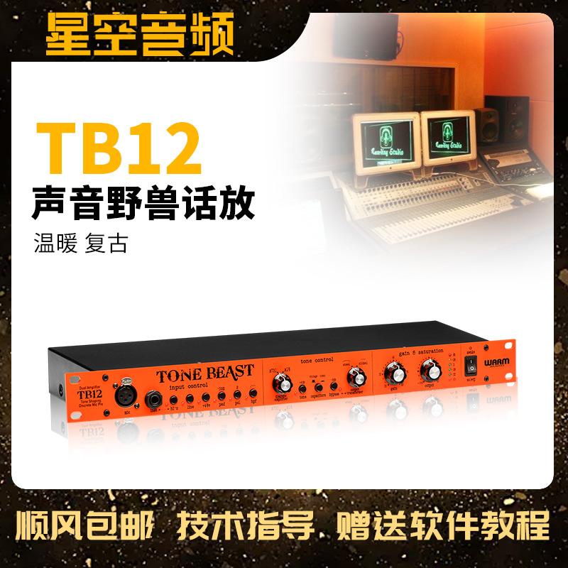 Усилители для микрофонов Артикул 589065351280