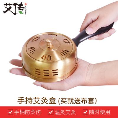 手柄纯铜艾灸盒 手持随身灸艾灸仪器艾炙温灸器家用无烟艾柱 艾传