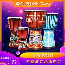 寸雕刻初自学少儿童大人入门练习演奏丽江手打击乐器非洲鼓8标准