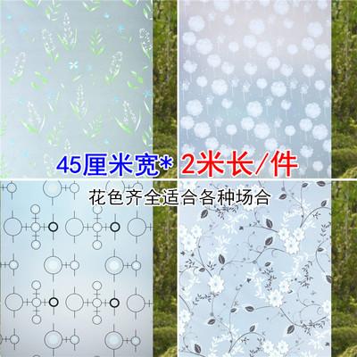 自粘玻璃贴膜透光不透明浴室卫生间防爆窗花玻璃贴膜贴纸