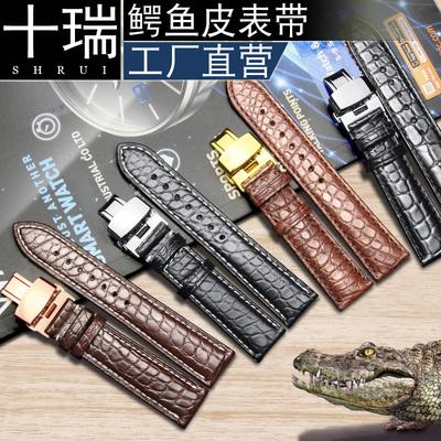 十瑞表带真皮男 适用浪琴名匠天梭美度手表带女鳄鱼皮力洛克依波