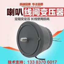 12U普通简易U箱移动标准机柜功放音响机柜影音电器设备