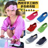 Spot shipping cienta boys and girls baby candy color children's shoes single shoes canvas shoes scented shoes