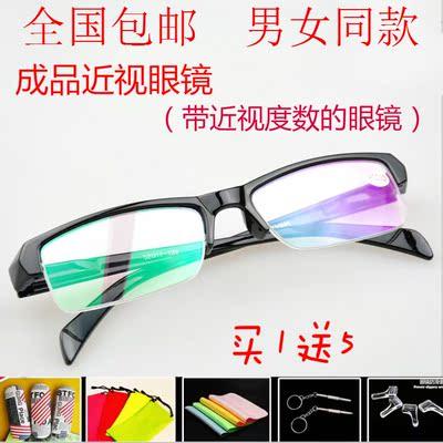 时尚板材眼睛100-400度近视眼镜成品男女款半框眼镜架防辐射加膜