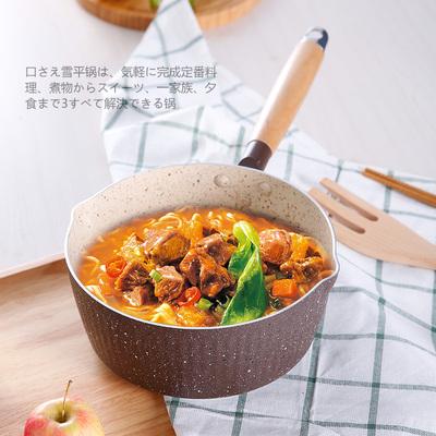 日本锅具汤锅