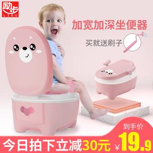 儿童马桶坐便器男宝宝尿盆小女孩加大号厕所婴儿幼儿便盆坐便圈垫