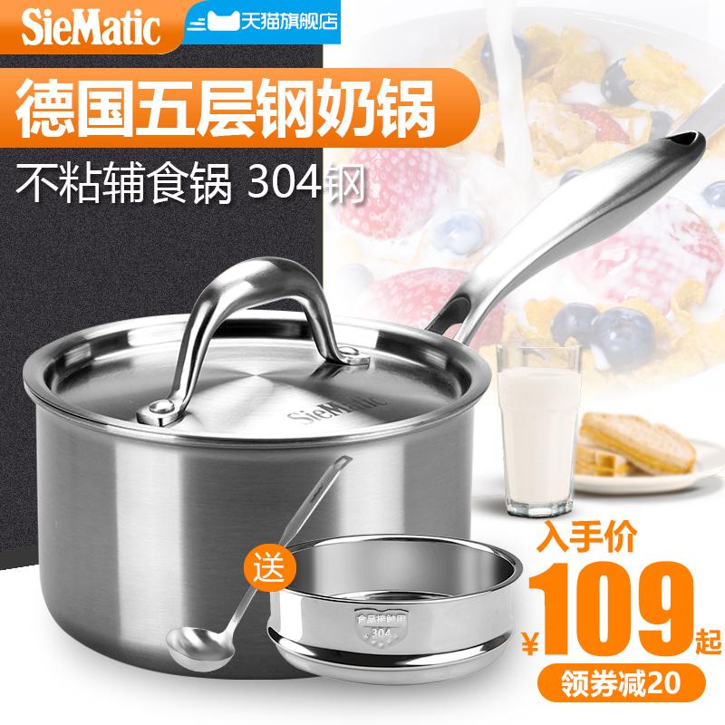 Ковши кухонные Артикул 555052444164