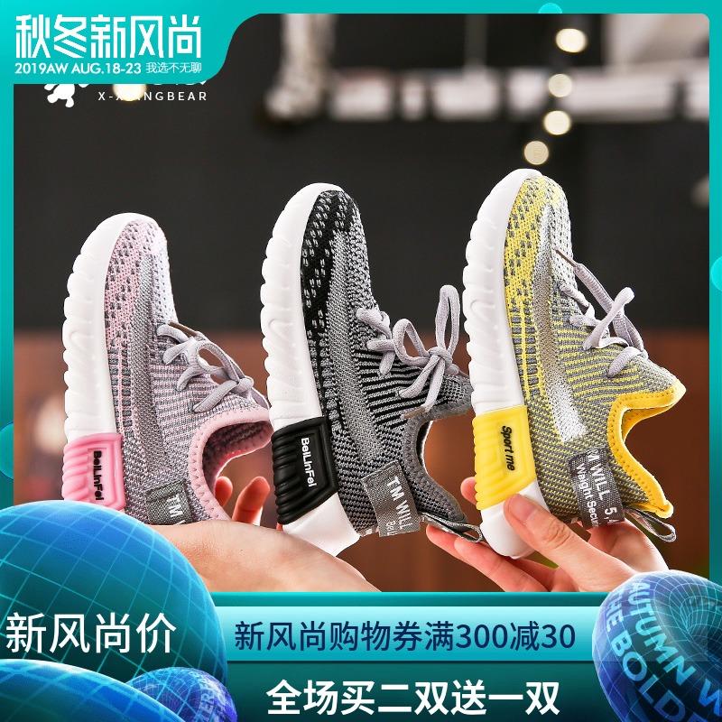 女童运动鞋新款儿童透气网鞋亲子男童中大童