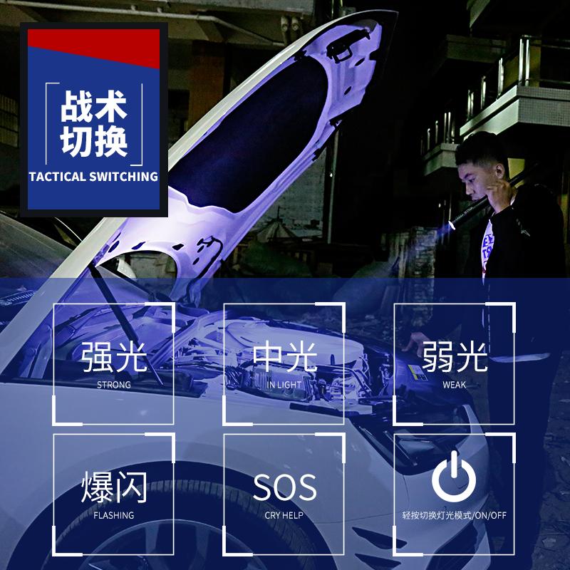 适用于奥迪汽车多功能手电筒A4LA3A5A6LQ3Q5Q7防身棒球棍破窗器锤