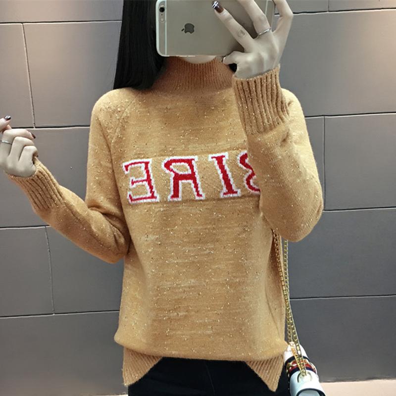 毛衣女套头宽松秋冬加厚韩版字母卫衣2017新款拉毛点子提花针织衫