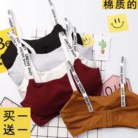 棉内衣学生高中少女吊带背心运动文胸无钢圈短款性感美背裹胸抹胸