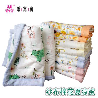 儿童纱布棉花夏凉被婴儿空调被夏季薄被子纯棉幼儿园夏凉被午睡被