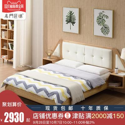 名门匠橡北欧日式实木床1.5m1.8米现代简约双人主卧床卧室家具