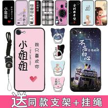 爱疯iphone7手机套4.7寸苹果8软P果七代I74.7外壳IP7硅胶4。7潮女