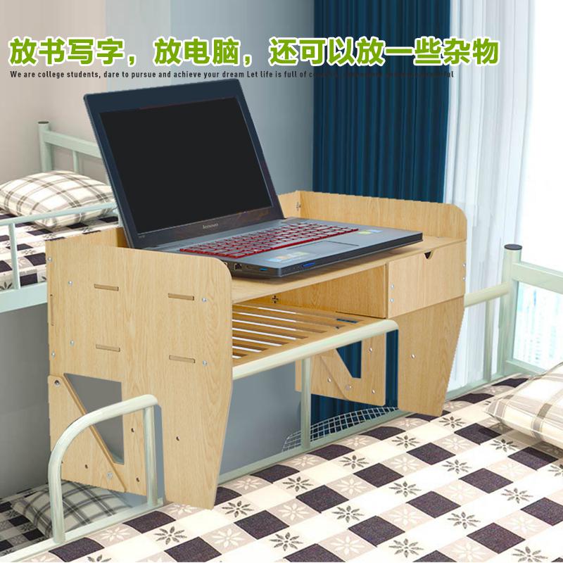 床头收纳书桌
