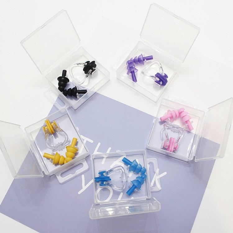 游泳鼻夹耳塞套装 成人儿童专业硅胶鼻塞 防水防滑游泳装备用品