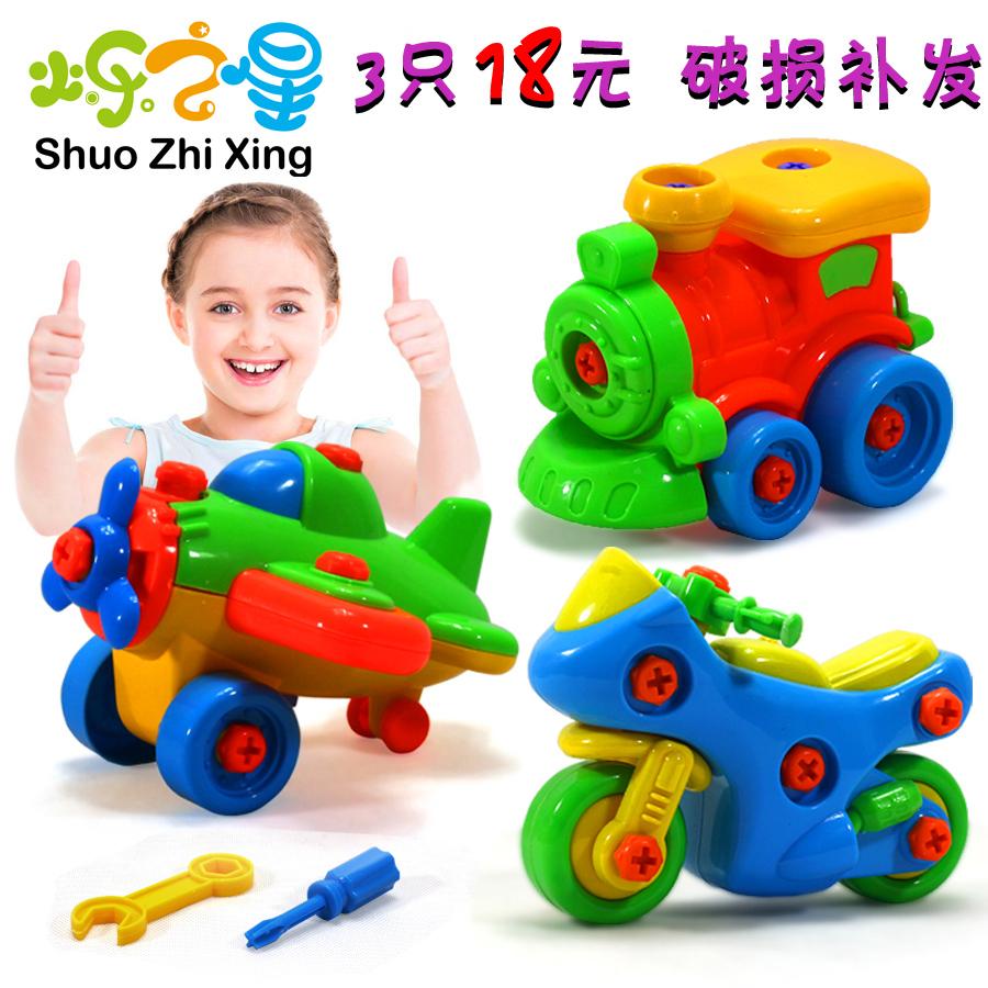 儿童螺母拼装玩具