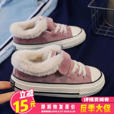 儿童棉鞋女童2018新款韩版百搭冬季宝宝鞋加绒男童冬鞋二棉鞋童鞋
