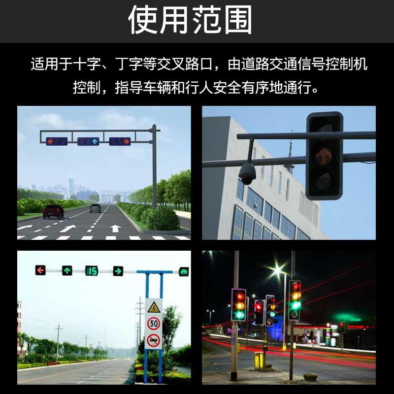 光合交通灯交通信号灯二单元300mm红绿灯停车场指示信号灯LED信号