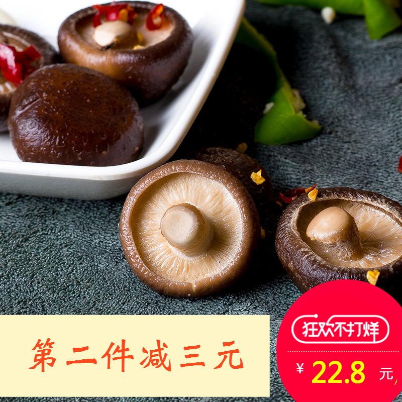 双鹰随州香菇干货珍珠菇250g