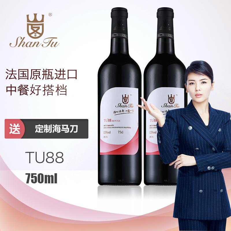 歌海娜干红葡萄酒