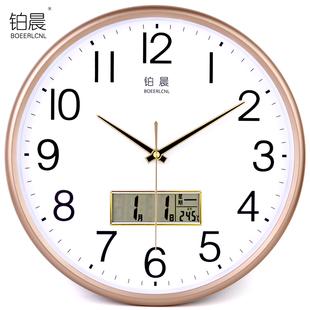 铂晨静音挂钟创意时尚 石英钟表简约时钟客厅卧室钟表现代家用挂表
