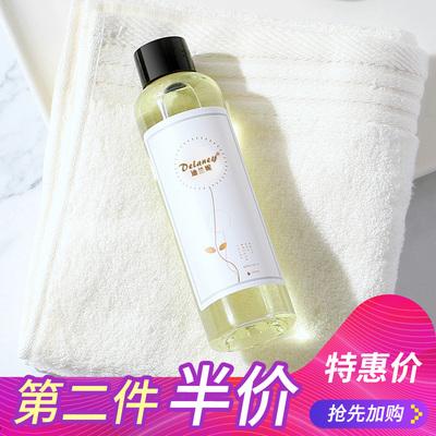迪兰妮150ml无火香薰补充液家居家用室内香氛房间香水除味香熏液