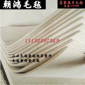 工业羊毛毡高密度耐磨耐高温防震隔音吸油密封防尘毛毡条垫块圈